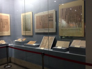 Display of contracts for borrowing money to pay for emigration