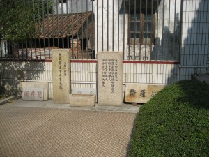 Remaining Ming Dynasty artefacts at Fang Yue Ancestral Hall