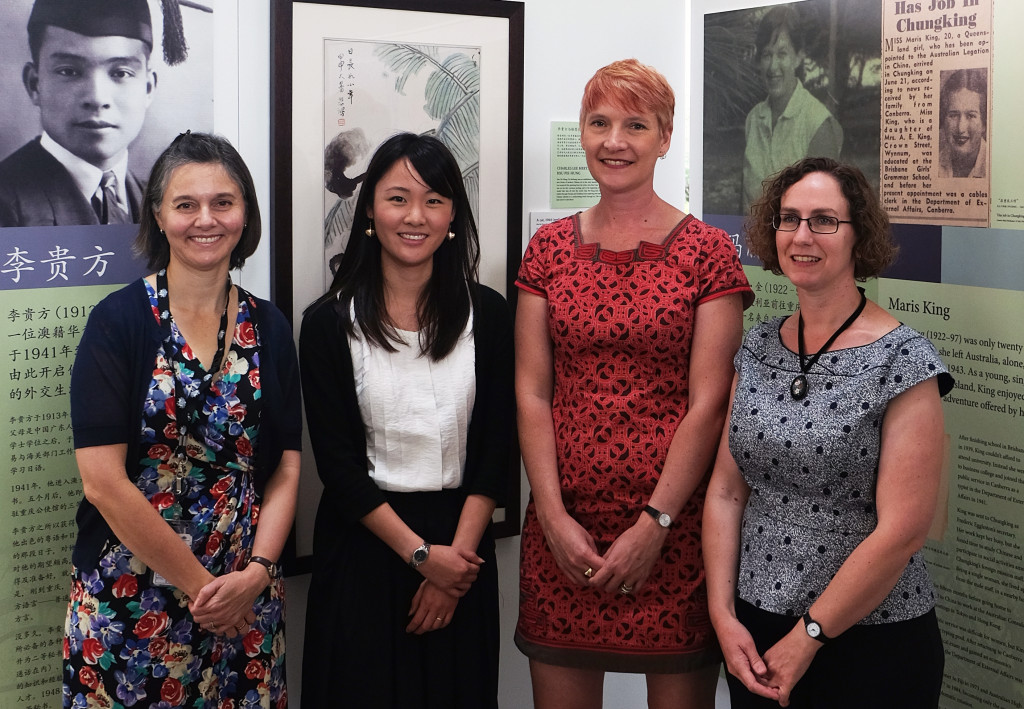 Nancy Gordon (Australian Consul-General in Chengdu), Jean Chen (Chinese Museum), Sophie Couchman (Chinese Museum) and Kate Bagnall