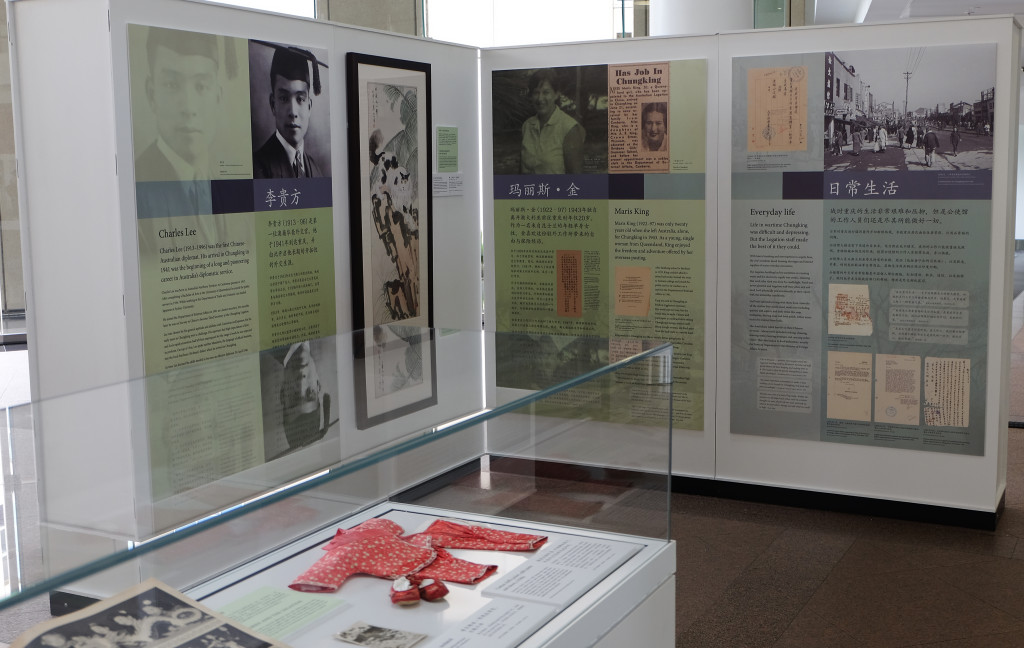 The exhibition features the stories of the Legation staff, including Charles Lee and Maris King