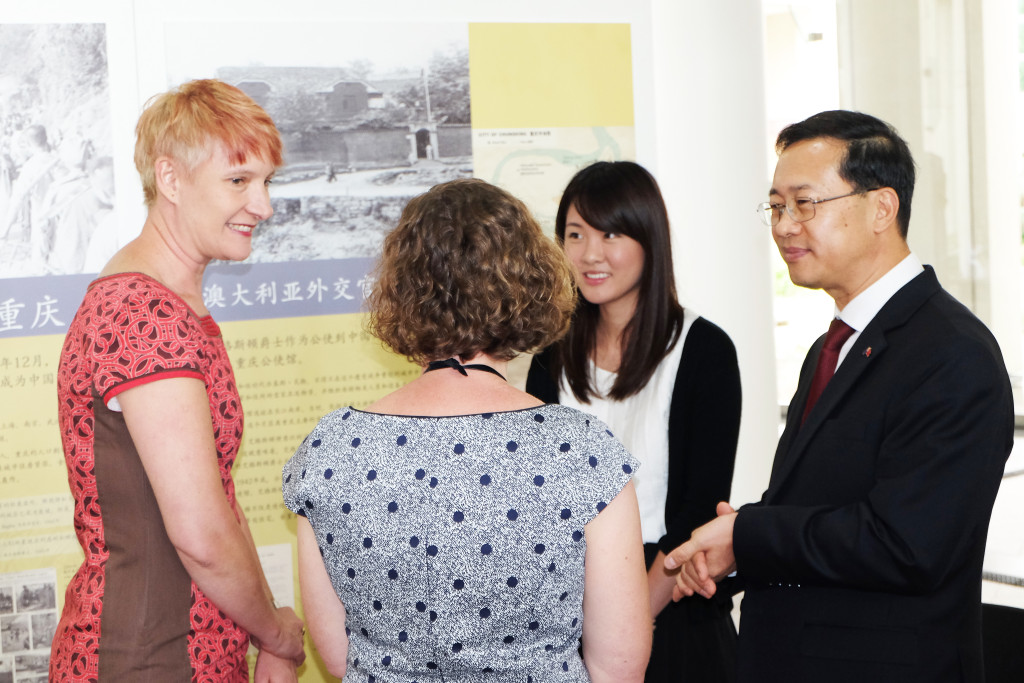 Sophie Couchman, Kate Bagnall, Jean Chen and Chinese Ambassador Ma Zhaoxu (Photo by Jonathan O'Donnell)