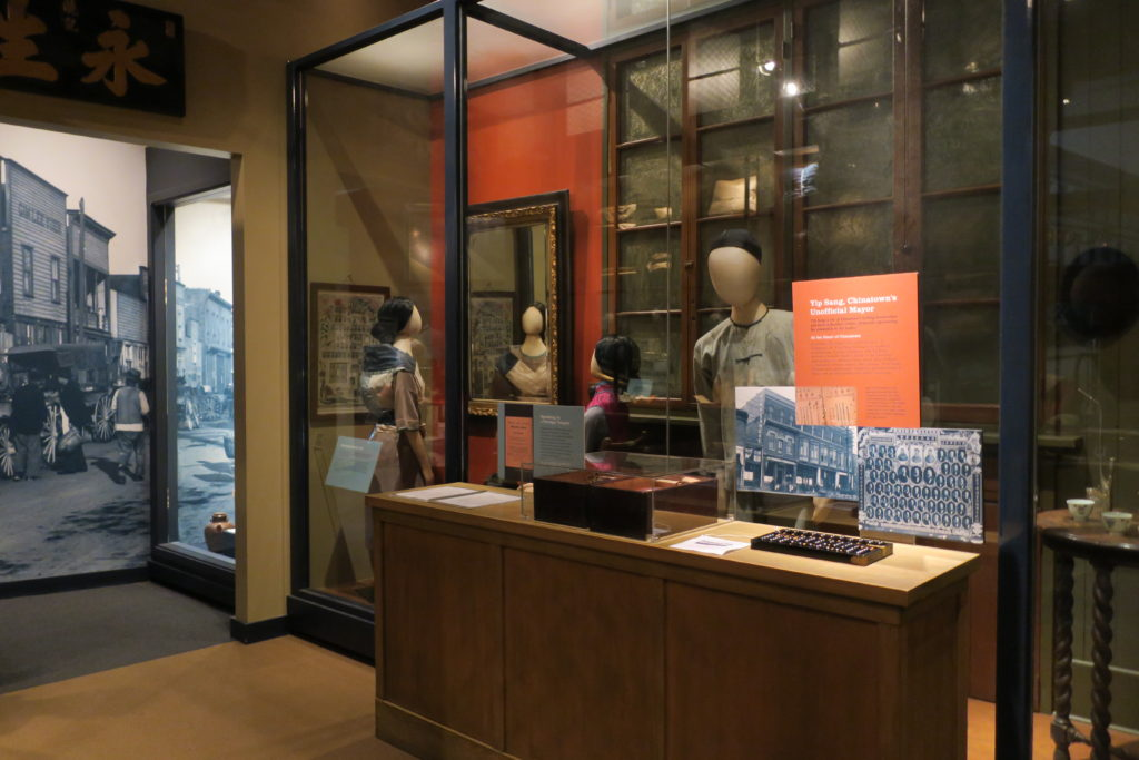 Chinese Canadian exhibit at the Museum of Vancouver, 26 July 2016