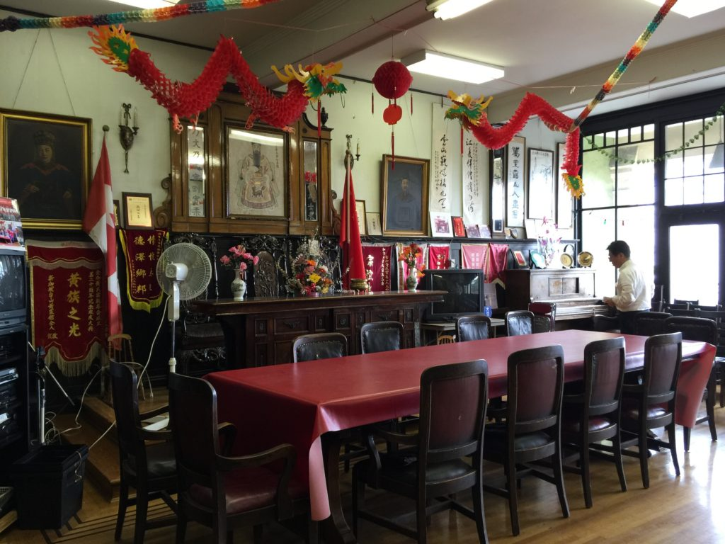 Meeting room at Wong's Benevolent Association of Canada, 123 East Pender Street, Vancouver