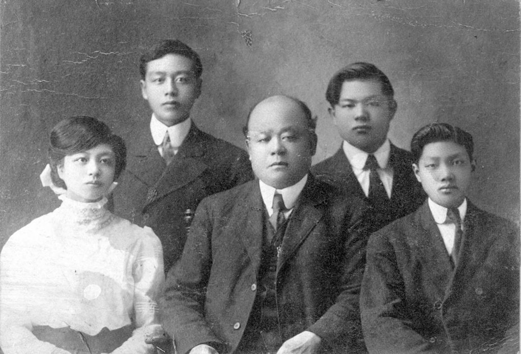 Yip Sang, who was naturalised in 1891, and some of his Chinese Canadian children. Chung Collection, UBC Library, CC_PH_00222 (photograph by A. Savard, Vancouver)